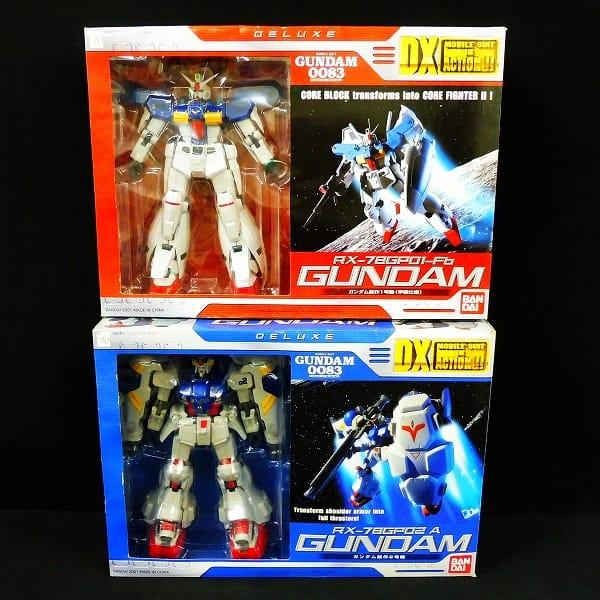 DX MIA ガンダム試作1号機 (宇宙仕様) & ガンダム試作2号機