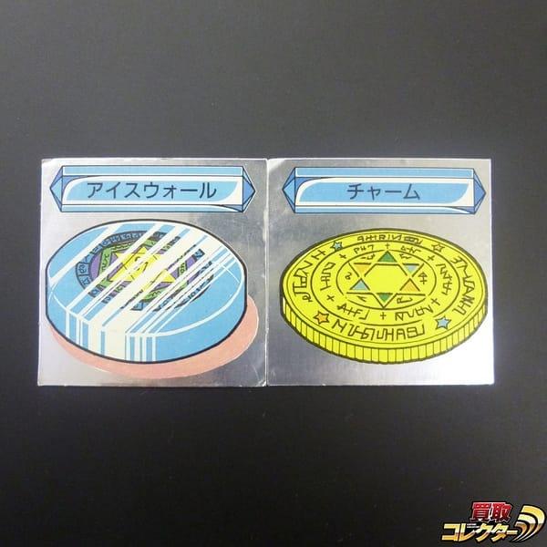 魔空の迷宮 すごろくモンスター マイナーシール 3弾 2枚