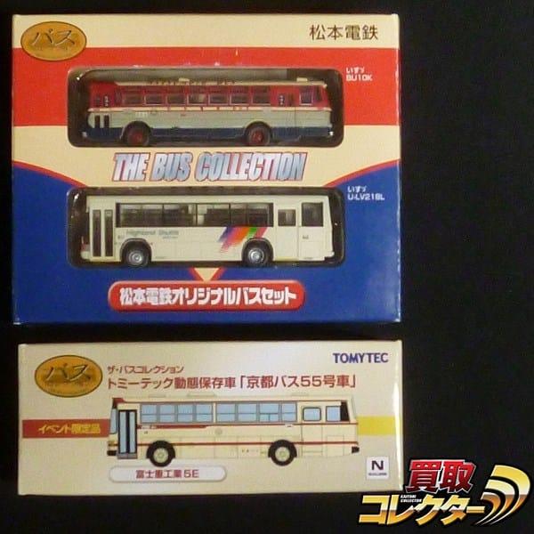 TOMYTEC バスコレ 松本電鉄オリジナルバスセット 京都バス55号車
