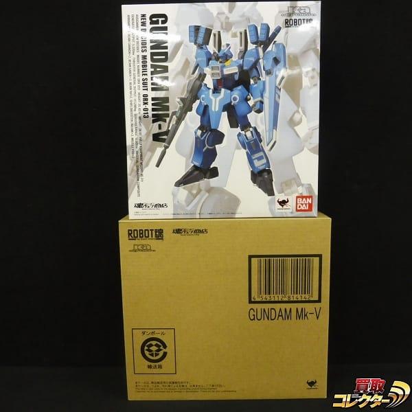 魂ウェブ限定 ROBOT魂 Ka signature SIDE MS ガンダムMk-V