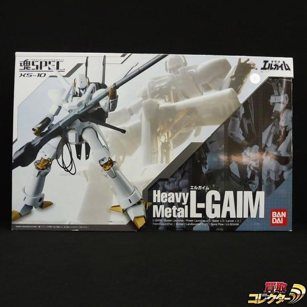 魂SPEC XS-10 重戦機エルガイム / Heavy Metal L-GAIM