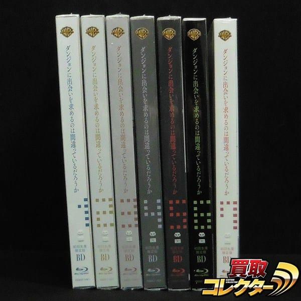 ワーナーブラザーズ ダンまち Blu-ray 初回生産限定版 全7巻