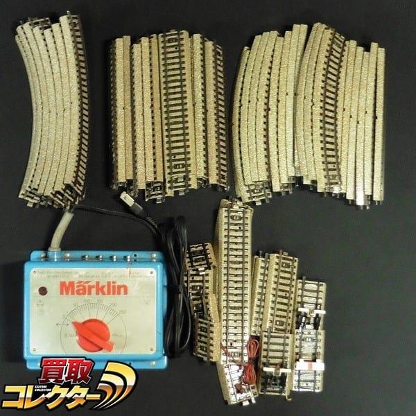 メルクリン 100V用 コントローラー 線路 3線式 / パワーパック