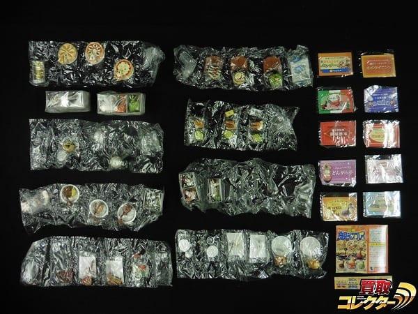リーメント ぷちサンプルシリーズ 元祖食品ディスプレイ コンプ