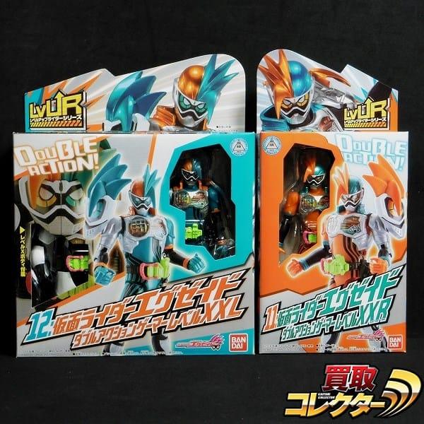レベルアップライダーシリーズ 仮面ライダーエグゼイド XXR XXL