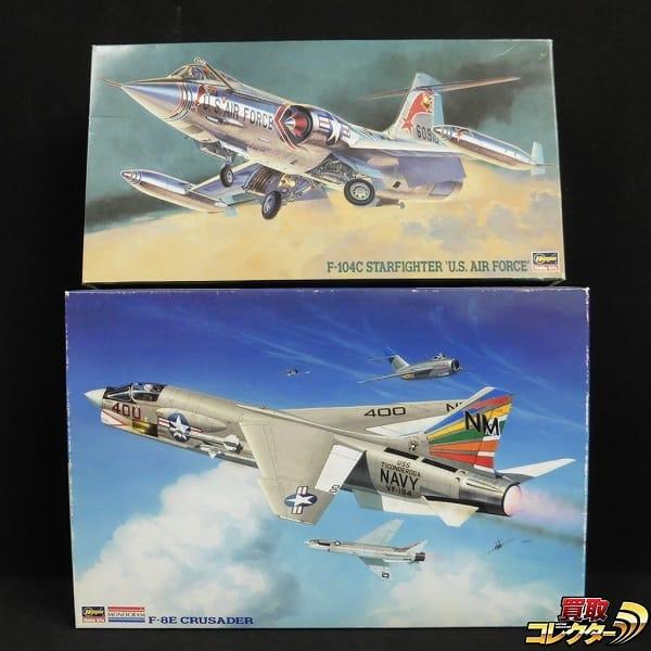 ハセガワ 1/48 F-104C スターファイター アメリカ空軍 他