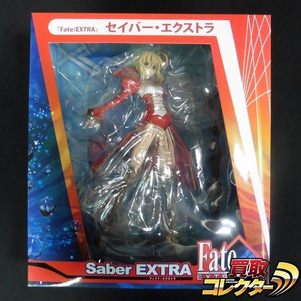 クレイズ Fate/EXTRA セイバー エクストラ