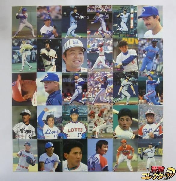 カルビー プロ野球カード 1987年版 No.101~145 30枚まとめ