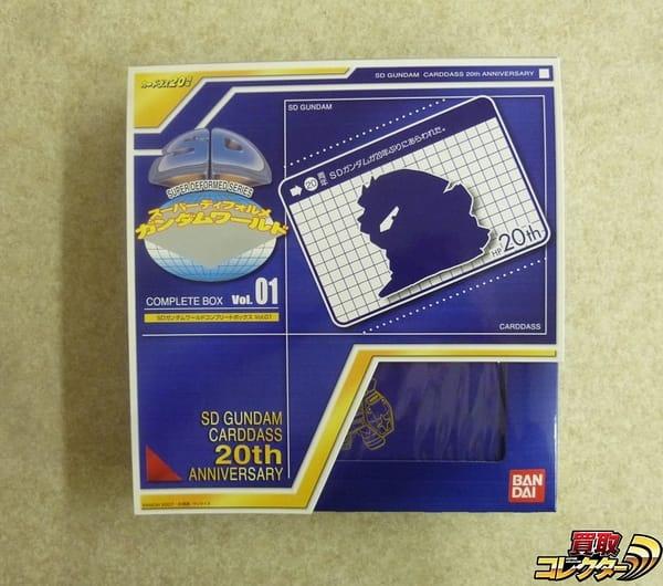 SDガンダムワールド カードダス コンプリートボックス VOL.1