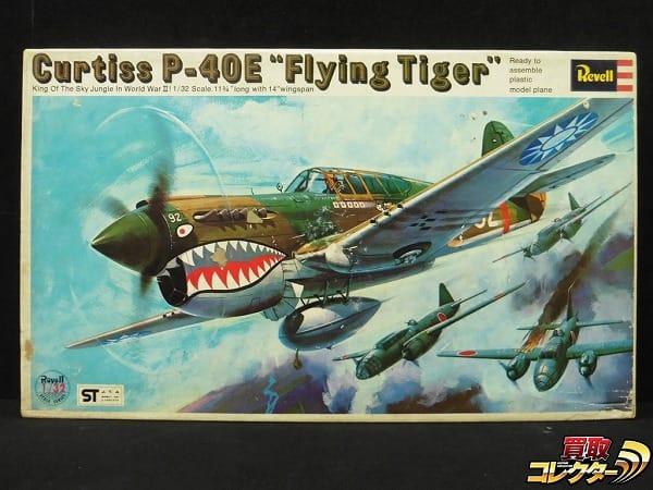レベル 1/32 カーチス P-40E フライングタイガー / アメリカ