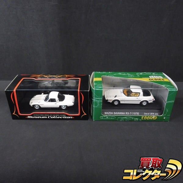 1/43 マツダ エブロ サバンナRX-7 1978 京商 コスモスポーツ 白