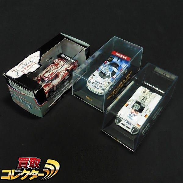 1/43 ル・マン 1998 PMA BMW V12 ixo カルソニック R390 他