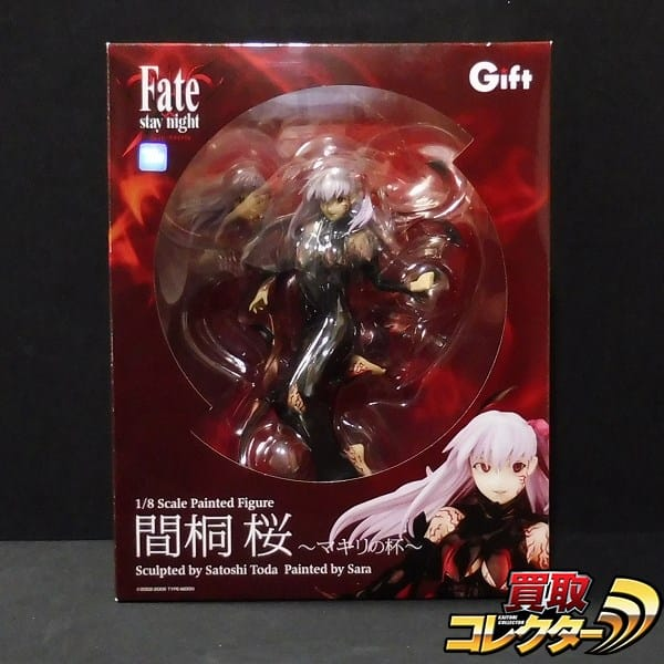 Gift Fate/stay night 1/8 間桐桜 マキリの杯 / グッスマ
