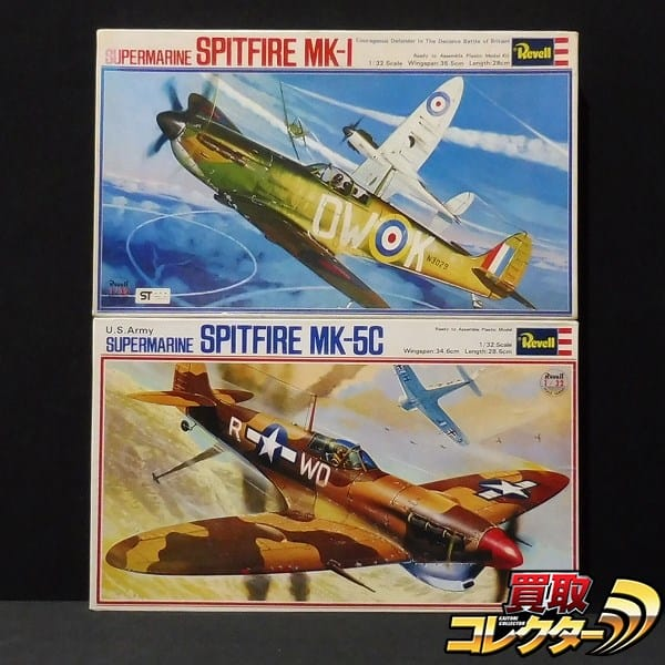 レベル 1/32 スピットファイア Mk-1 Mk-5C 米軍仕様 SPITFIRE