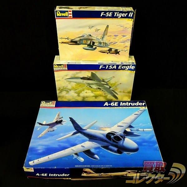 レベル 1/48 F-5 タイガーII F-15 イーグル A-6E イントルーダー