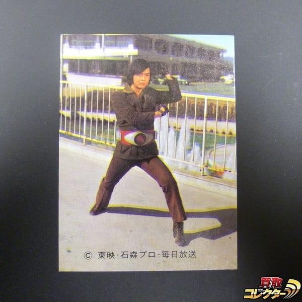 カルビー 旧 仮面ライダー スナック カード 498 KR21 当時物