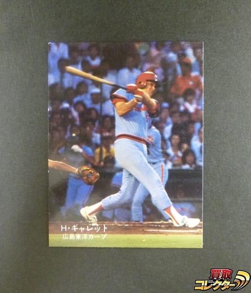 カルビー プロ野球 カード 78年 ギャレット 広島東洋カープ