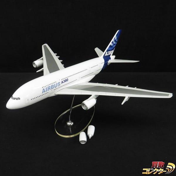 エアバス A380 ハウスカラー 旅客機 模型 / ダイキャスト