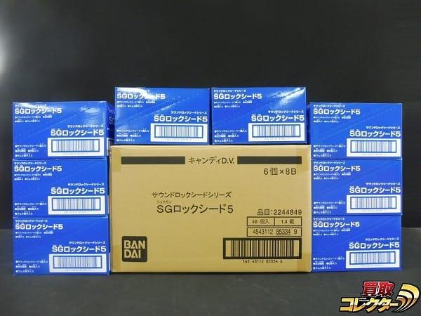 仮面ライダー鎧武 サウンドロックシード SGロックシード5 BOX
