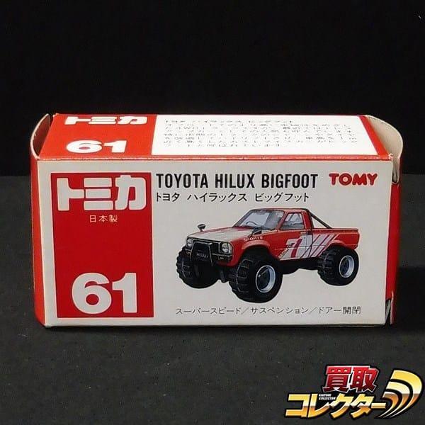 トミカ 赤箱 日本製 No.61 トヨタ ハイラックス ビッグフット