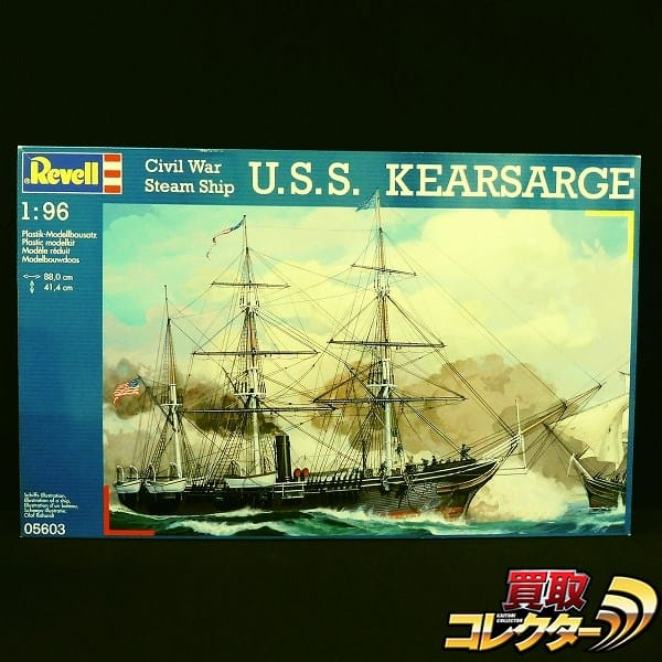 レベル 1/96 Civil War 蒸気船 U.S.S. キアサージ / 05603