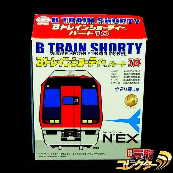 Bトレ パート10 シークレット クモユニ143 スカ色 鉄道模型
