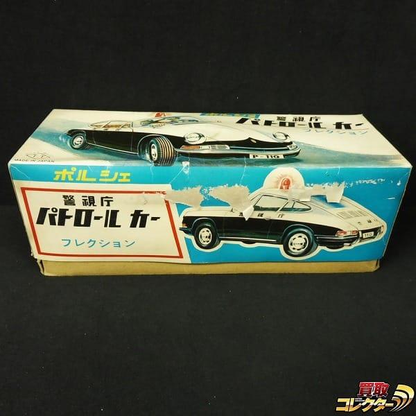 タカトクトイス ポルシェ 警視庁 パトロールカー / フレクション