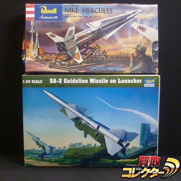 レベル ナイキ ハーキュリーズ トランペッター SA-2 ミサイル
