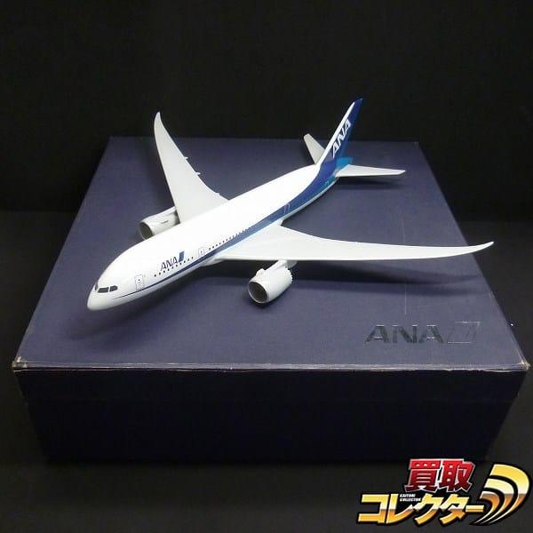 ANA 飛行機模型 全長44cm 翼幅47cm / ボーイング787
