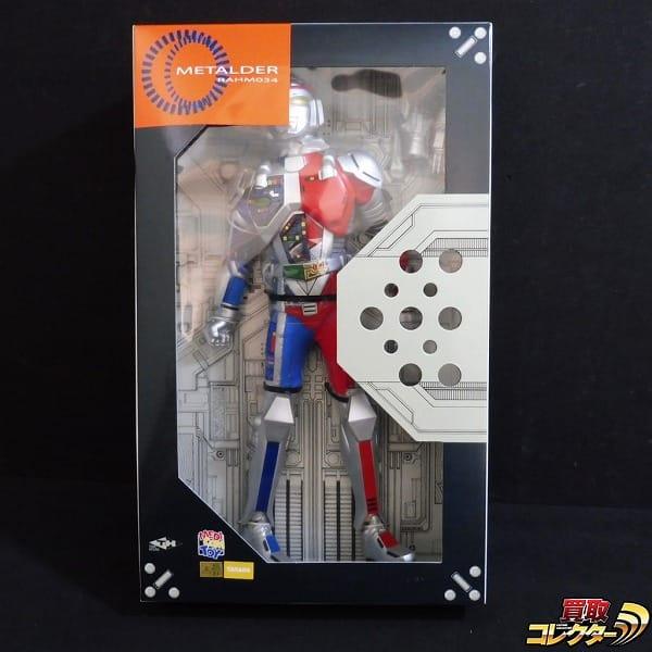 メディコムトイ RAHMO34 1/6 超人機メタルダー メタルヒーロー