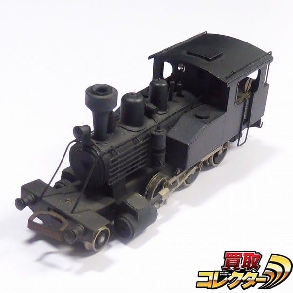 HOゲージ Cタンク  蒸気機関車 黒色 / 中村精密 16番