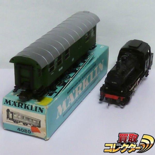 メルクリン HOゲージ 89-005 蒸気機関車+2等客車 3線式 89005