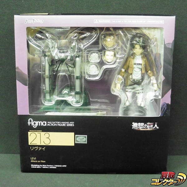 Max Factory figma 213 進撃の巨人 リヴァイ フィギュア_1