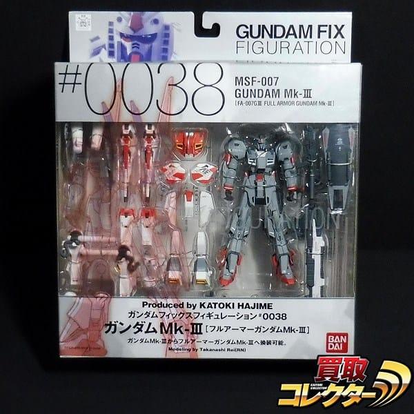 GFF #0038 ガンダムMk-III / フルアーマーガンダムMk-III