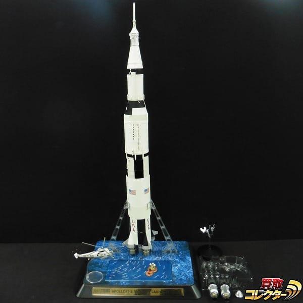 大人の超合金 アポロ13号&サターンV型ロケット