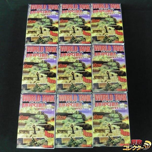 ワールドタンクミュージアム 対戦車砲セット パンター戦車D型他