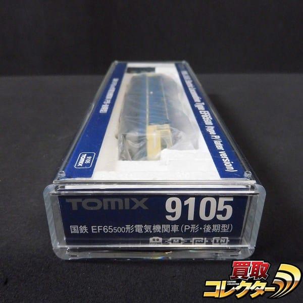TOMIX 9105 国鉄 EF65-500形 電気機関車 P形 後期型 / Nゲージ_1