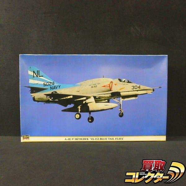ハセガワ 1/32 A-4E スカイホーク VA-153 ブルーテイルフライズ