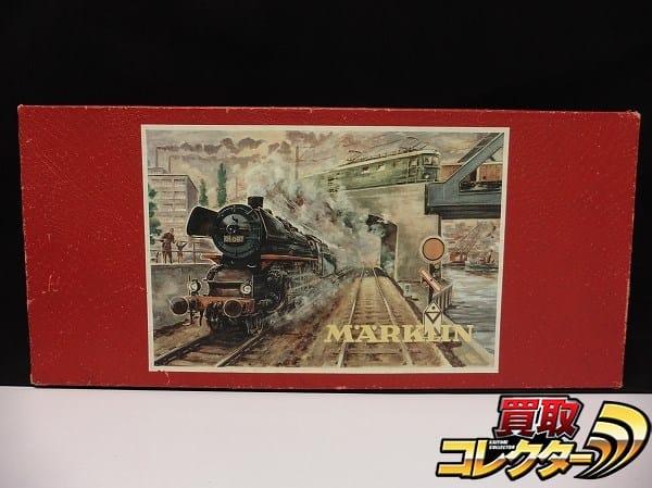メルクリン 3線式 HO 3100 DB89-006 蒸気機関車 客車 線路セット