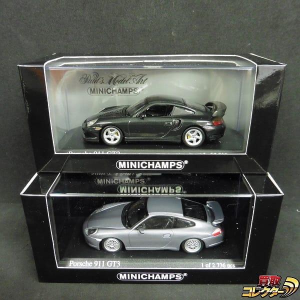 ミニチャンプス 1/43 ポルシェ 911 GT2 GT3 グレー ブラック