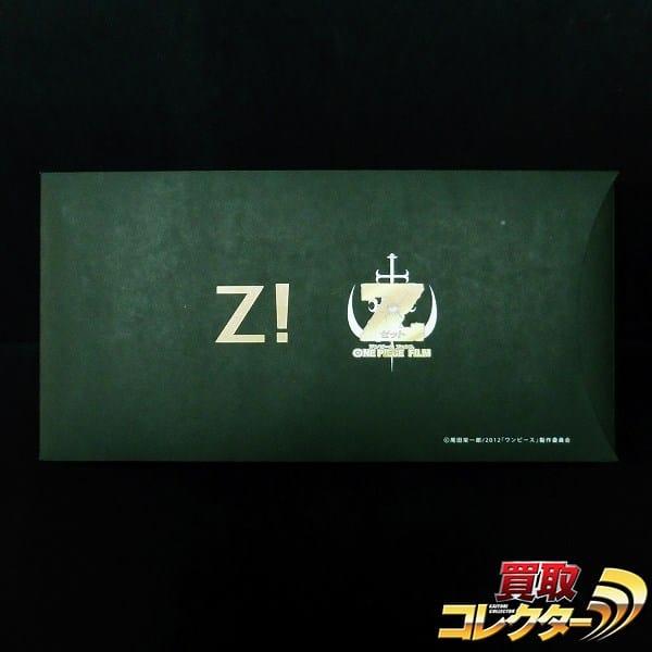 ロートZX ONE PIECE FILMZ 限定フィギュア付目薬スタンド 当選品