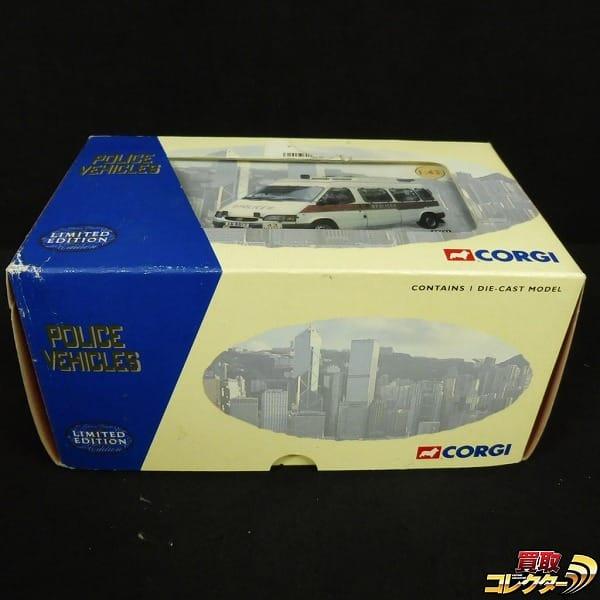 コーギー 1/43 フォード トランジット バン 香港ポリス/ミニカー