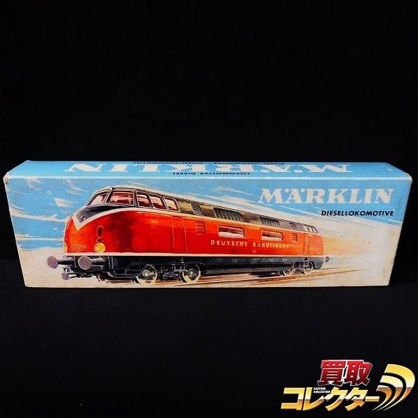 メルクリン HOゲージ 3021 DB V200006 ディーゼル機関車 3線式