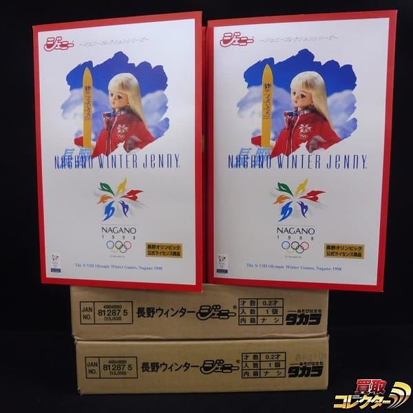 長野 ウインター ジェニー / 1998 長野オリンピック 公式