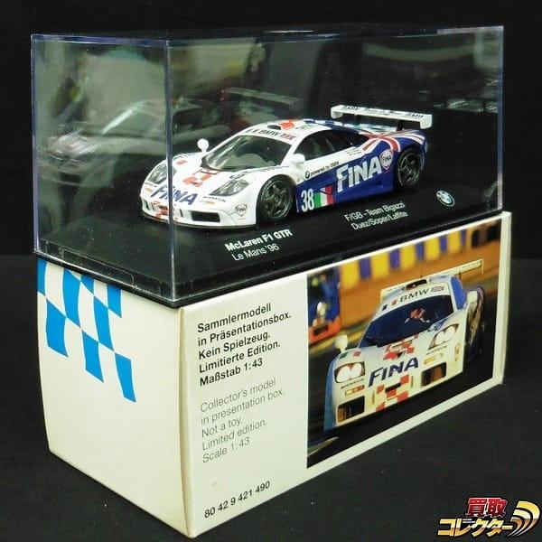 BMW特注 ミニチャンプス 1/43 マクラーレンF1 GTR F/GB 1996