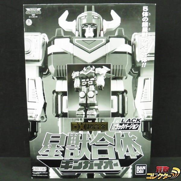 DX超合金 星獣合体 ギンガイオー ブラックバージョン/ギンガマン