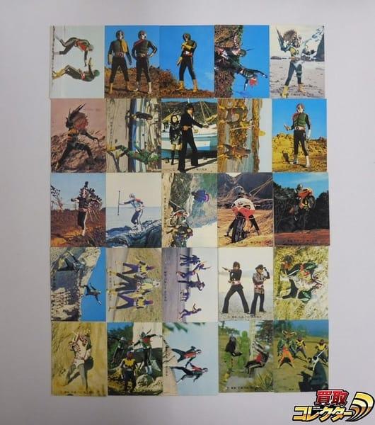 カルビー 当時物 旧 仮面ライダー カード 425-477 25枚 1号 2号