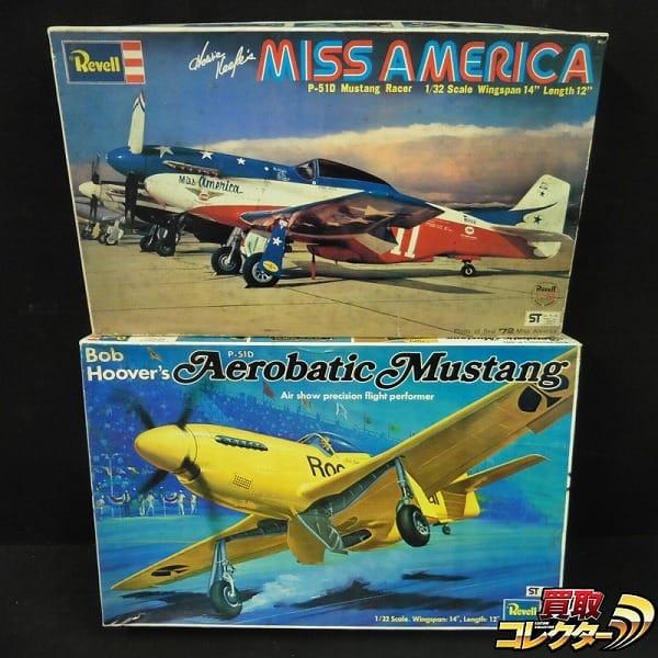 レベル 1/32 P-51D ミスアメリカ アクロバット ムスタング
