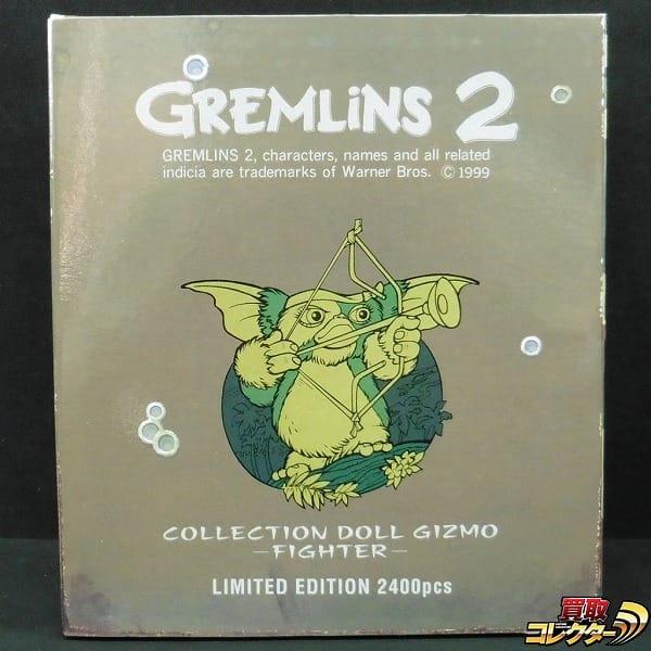 ジュンプラ グレムリン2 コレクションドール ギズモ ファイター