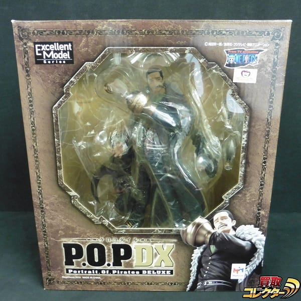 メガハウス ワンピース P.O.P DX クロコダイル / POP フィギュア